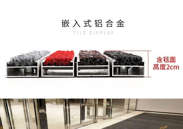 嵌入式铝合金地垫刮泥垫商场室外防滑垫进门防尘地毯酒店门口除尘