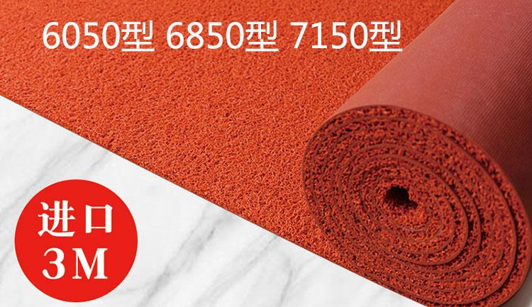 6050-4.jpg